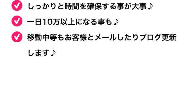 るるちゃんのコメント