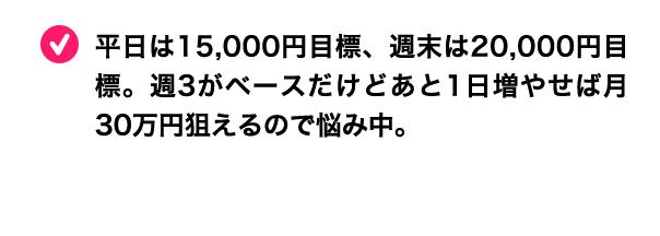 れなちゃんのコメント