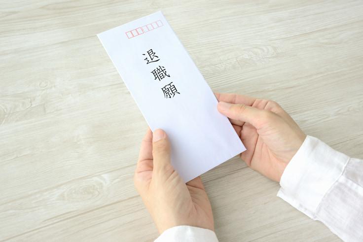 【札幌のチャットレディ向け!知ろう!理解しよう!】退職理由の把握と退職したいと思ったら
